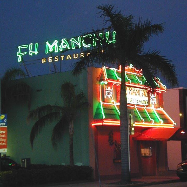 Fu Manchu Restaurant Miami Beach
