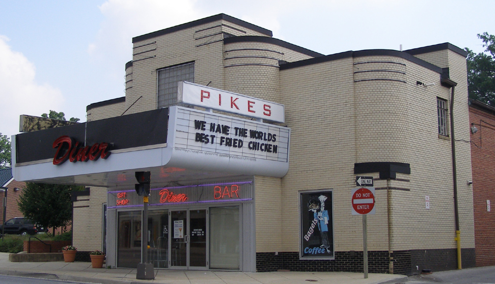 Movie theatre in hagerstown