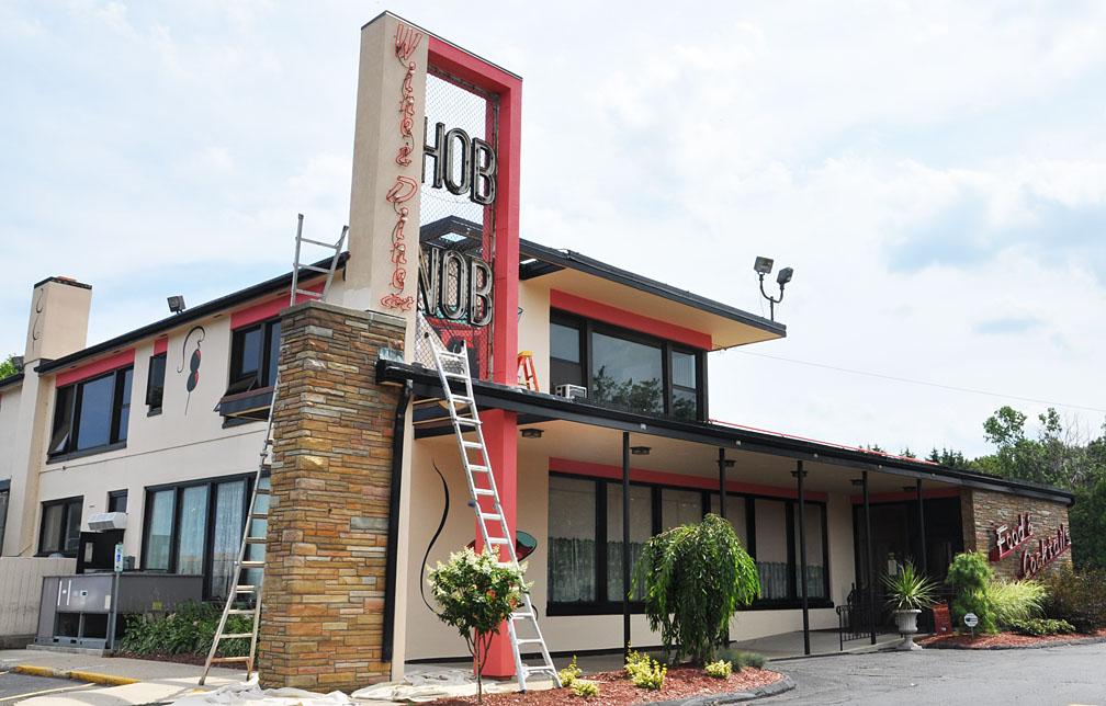 Hob Restaurant And Tail Lounge Racine Wi