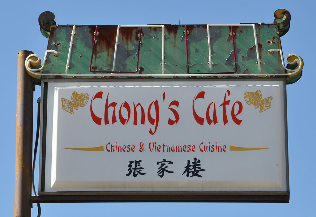 Chong S Cafe Pueblo