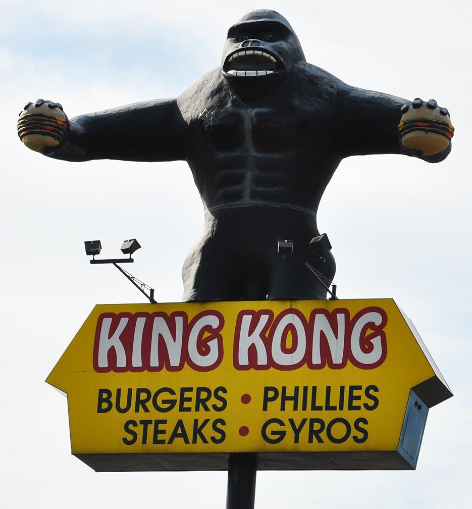 Omaha Ne King Kong Restaurant