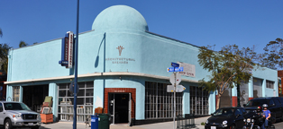 San diego area art deco streamline moderne buildings for Architectural salvage san francisco