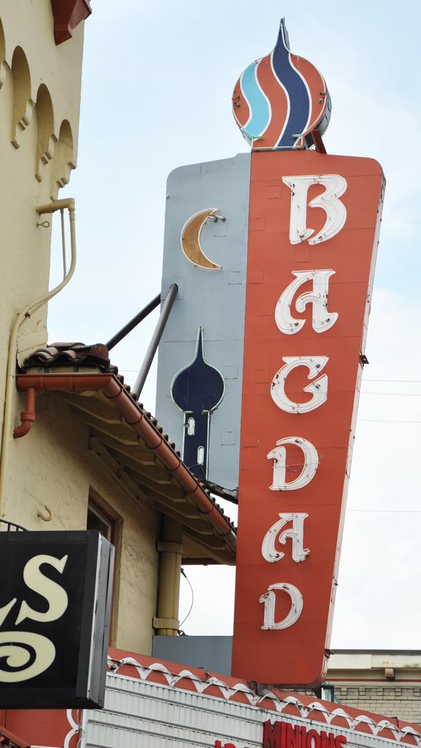 Bagdad Theatre. Portland Movie Theatres   RoadsideArchitecture com